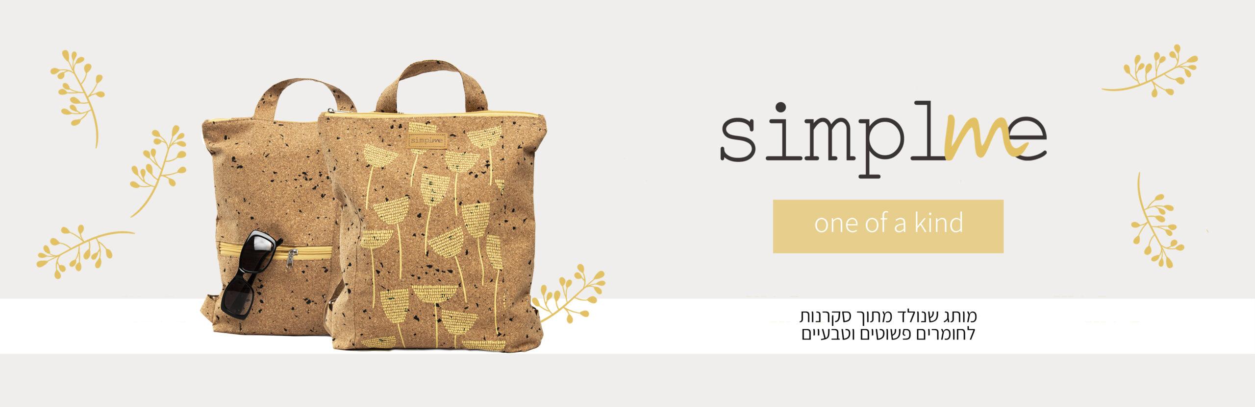 Simplme- 100% natural bags
