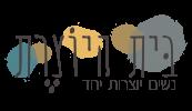 לוגו בית היוצרת